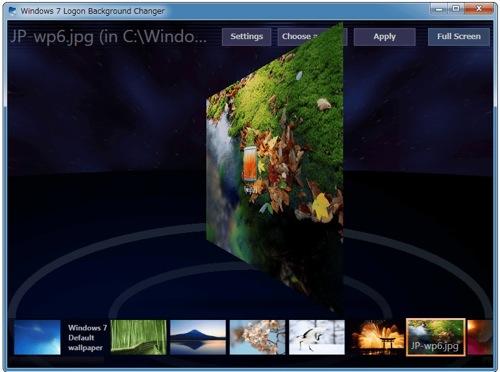 Windows 7の「ようこそ」画面の壁紙をカスタマイズできるソフト