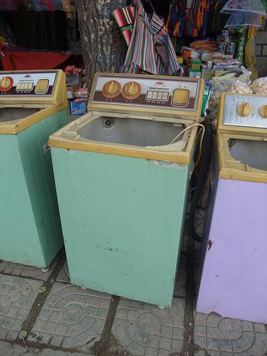 ノーベル賞受賞の山中教授に洗濯機贈呈決定:閣僚で祝い金集める