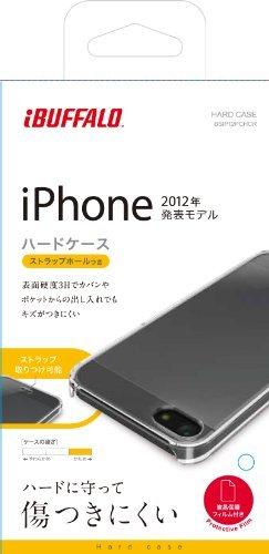 AmazonでバッファローのiPhone・iPad用アクセサリーが20%オフになるキャンペーン実施中