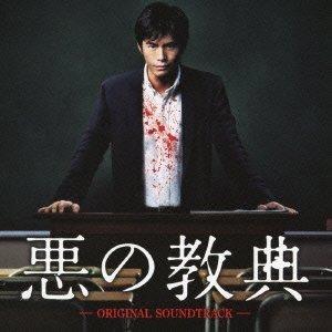 大島優子、「悪の教典」試写後に記者会見欠席、号泣して「私はこの映画が嫌いです」と異例のネガティブコメント