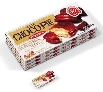 ノーマルチョコパイの30倍!「メガチョコパイ」が当たるキャンペーン開始