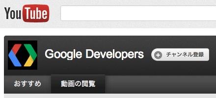 Google社員が教える、「技術と英語を同時に無料で学べる画期的な方法」とは・・・?