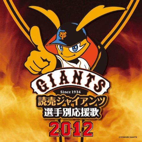 過去の日本シリーズ、巨人と日ハムの対戦は全て4勝2敗で巨人が勝っている件