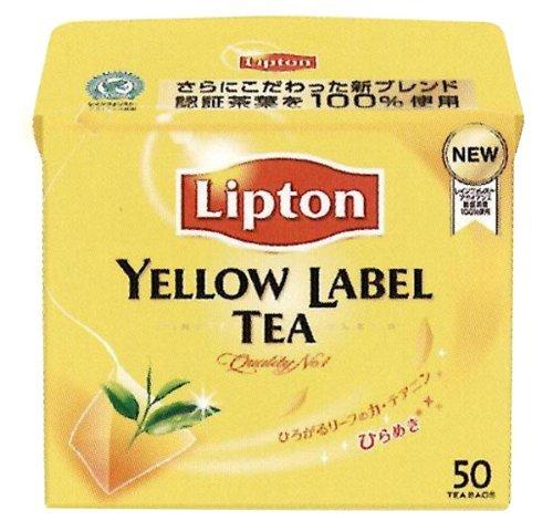 「ティーバッグで美味しい紅茶をいれるための4つのポイント」と「レンジを利用してロイヤルミルクティーを作る手順」