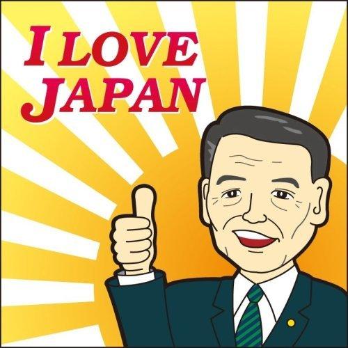 麻生太郎元首相、2ちゃんねるに書き込んでいることが発覚