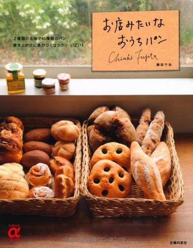 人気のパン屋さんが集合!「世田谷パン祭り」、2回目の開催決定!