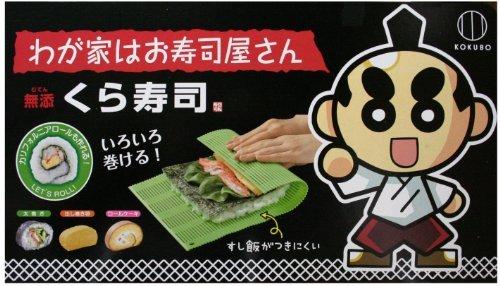 【運行状況】くら寿司で脱線事故