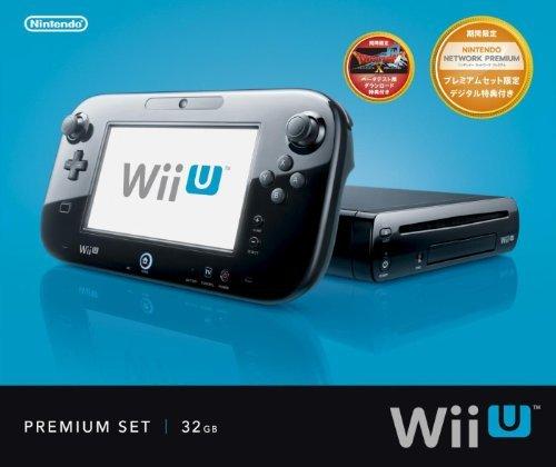 任天堂:「Wii Uをプレゼントする時はラッピング前にアップデートしといてね」