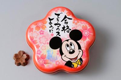「合格できマウスように」ディズニーランド&シーで受験合格祈願菓子発売