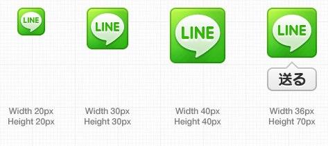 ブロガー必見!WordPressブログに「LINEに送るボタン」を設置しよう!アクセスアップにつなげよう!