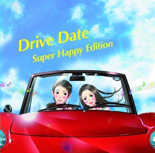おい、ドライブデートでは女子の3割がキスを期待してるらしいぞ!
