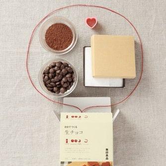 無印良品、今年のバレンタインは18種類の手作りお菓子キットであなたの告白を応援!