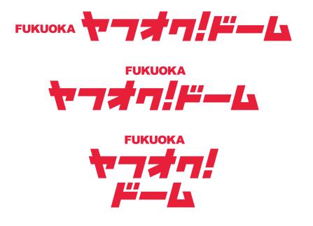 福岡ヤフードーム、「ヤフオク!ドーム」に改名:福岡県からの出品料が無料に