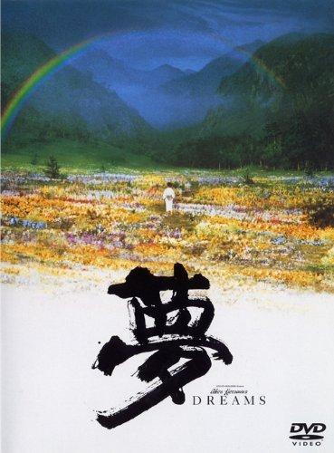 日本人が夢をあきらめるのは一体何歳の時なんだろう?そしてその理由は?
