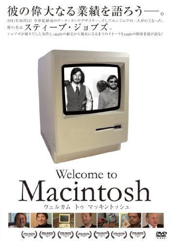 Macユーザーよ、これが現実だ