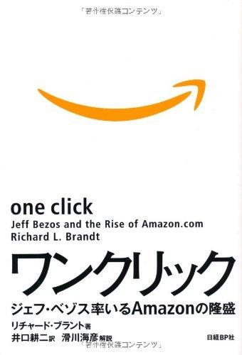 Amazonで買った商品だけで1ヶ月暮らす番組、テレビ東京で放映へ