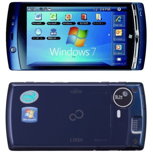 Windows7ケータイF-07C、docomoオンラインショップで77%オフの機種変更一括15750円で販売中