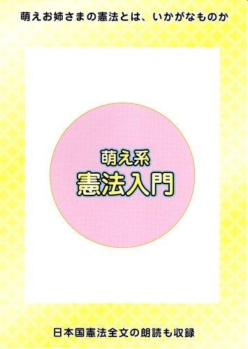モヤさま2、大江さんの後任「狩野恵里」さんはこんな人
