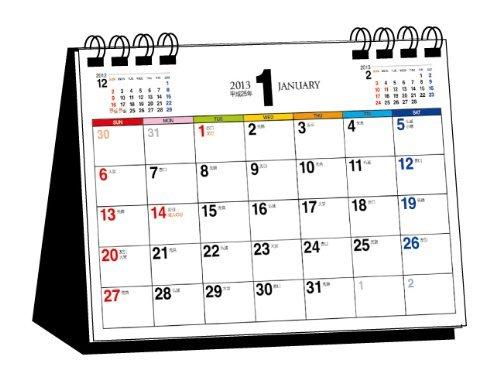 【悲報】次の祝日は7月15日(月)までありません【あと70日】