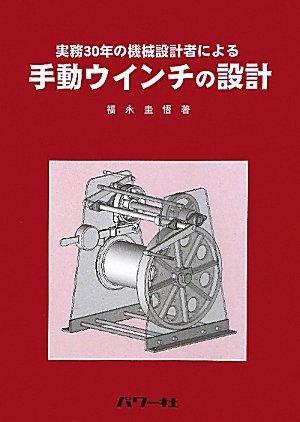 ドアの開閉を乗客がボタンで行うことに:東京駅や品川駅で