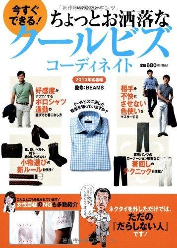 東京・神田のラーメン店、厨房の温度が50℃を超え夏休みに移行