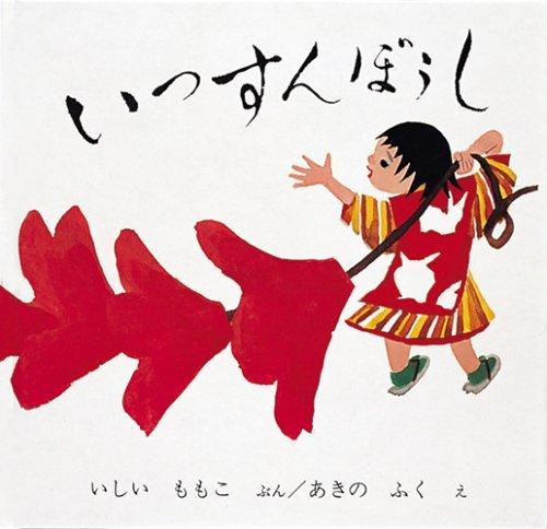「ずたずた」って漢字でどうやって書くか知ってますか?