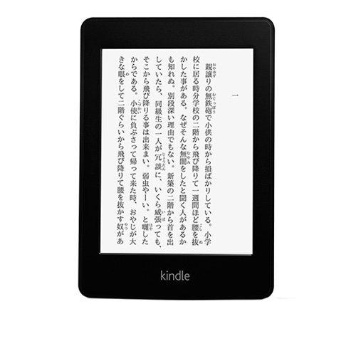 【特価】Kindle Paperwhite 3Gモデルが3000円オフの9980円!