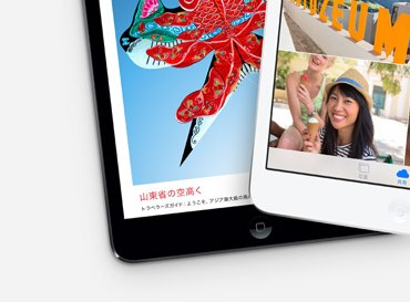 iPad mini Retinaディスプレイモデルの発売日は11月「下旬」に決定