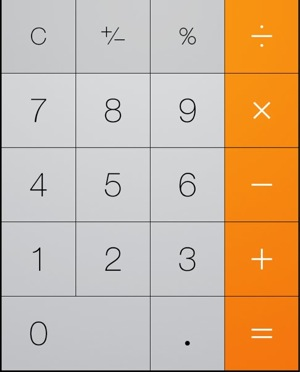 iPhoneの計算機アプリでは、数がコピー&ペーストできるって知ってましたか?