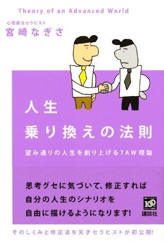 とうとうiPhone 5cの一括0円+5000円キャッシュバック案件が発生。コンテンツ無し。