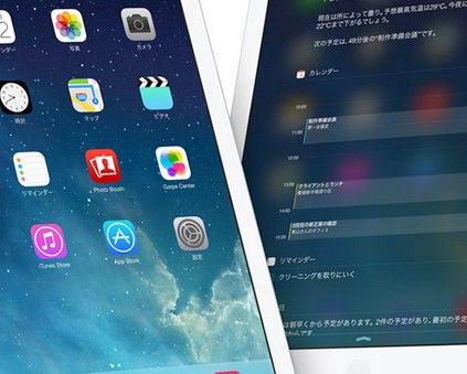 iPad mini with Retinaディスプレイと旧miniの一番の違いは、本体ではなかった!
