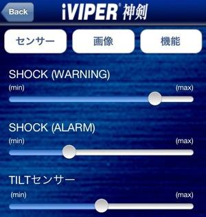 眠っているiPhoneを防犯マシンに変貌させるアプリが発売