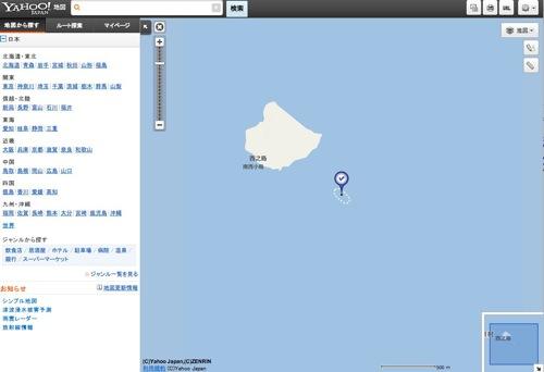 小笠原の新島、もうYahoo!地図に掲載されてるんですけどw