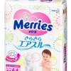日本から紙おむつ「メリーズ」が消えていく理由とは?
