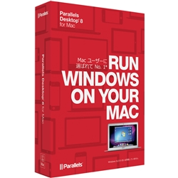 Parallels Desktop 8 for Macが2980円の台数限定特価!MacでWindowsを実現したいなら今すぐポチるべき!