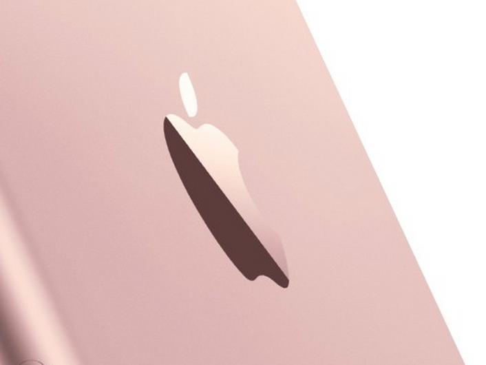 IPhone6の新カラー ローズゴールドがめちゃ可愛い  StartHome