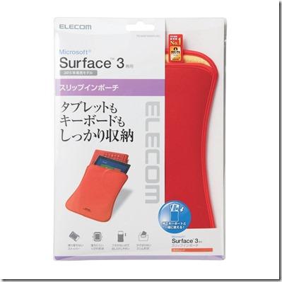 Surface3のケースレビュー(ELECOM Surface3 スリップインポーチ)