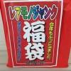 【福袋】サンコーレアモノショップのレアモノジャンク福袋がオトクすぎて驚いた(2016年版)【1000円なのに…】