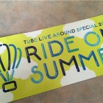 【8/6】TUBE LIVE AROUND SPECIAL 2016 「RIDE ON SUMMER」セットリスト【ほっともっとフィールド神戸】