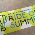 【8/6】TUBE LIVE AROUND SPECIAL 2016 「RIDE ON SUMMER」セットリスト【ほっともっとフィールド神戸】