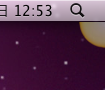 2012 04 08 12 53 48