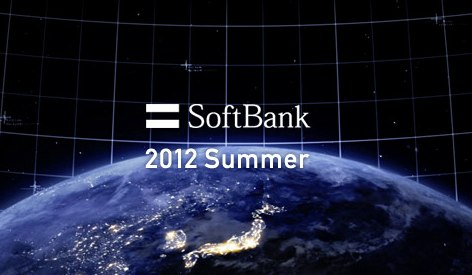 SoftBank 4