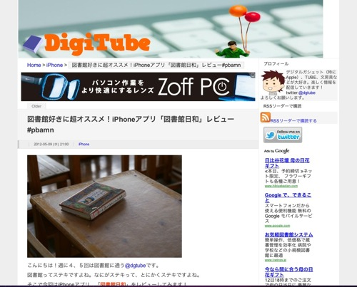 blogbefore