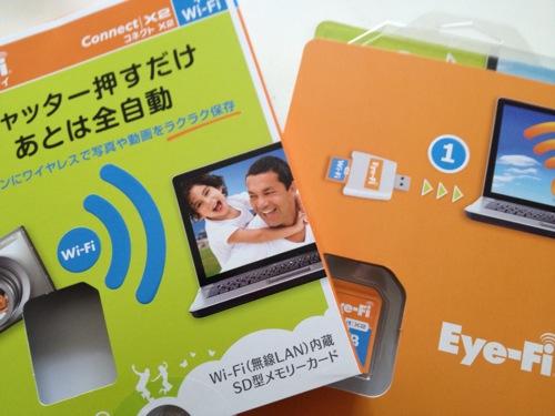 eyefiiphone