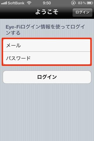 iphoneeyefi1
