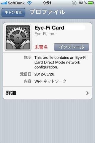 iphoneeyefi3