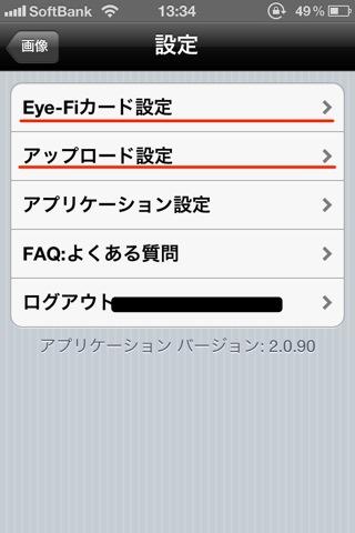 iphoneeyefi6