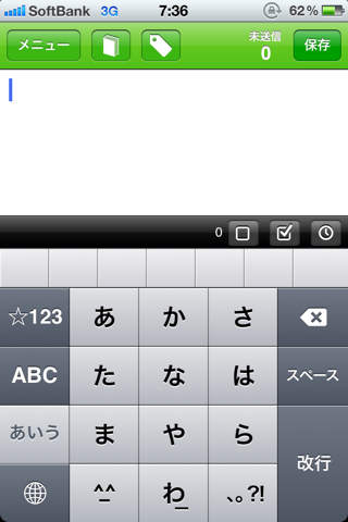 iphonekage