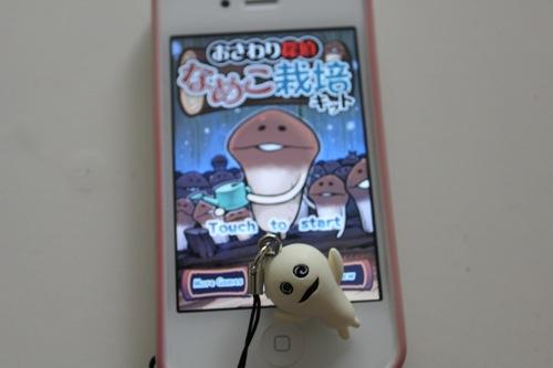 なめこストラップiPhone
