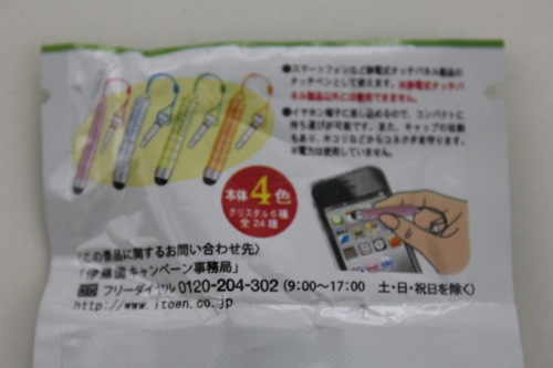 touchpenomake3
